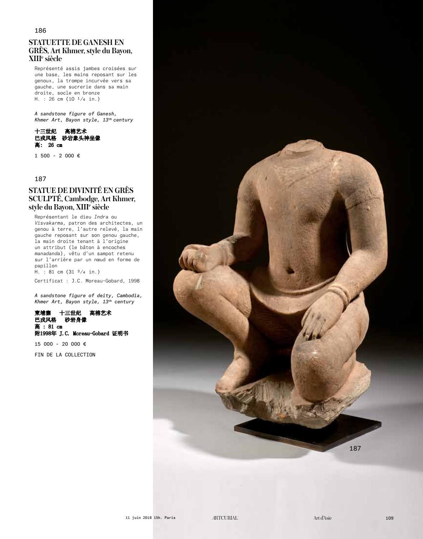 Ganesh Trompe A Droite art d'asieartcurial - issuu