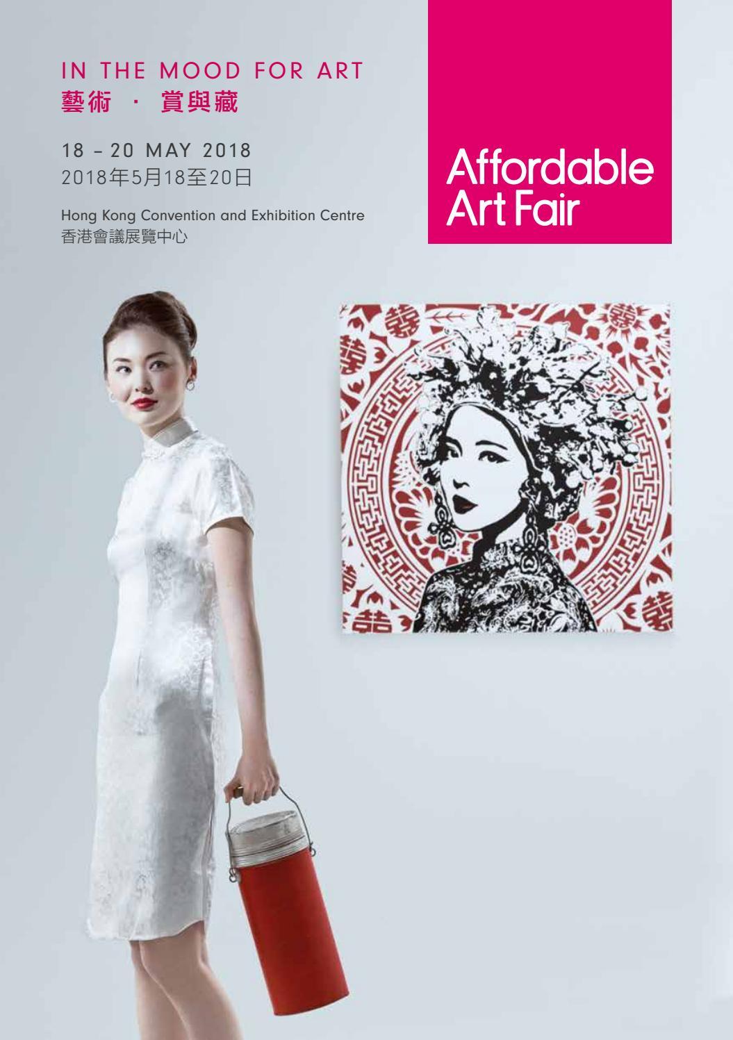 Affordable Art Fair Hong Kong 2018 E-Catalogue by Affordable Art ...