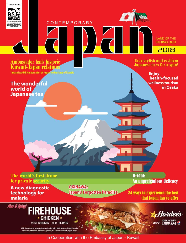 contemporary japan 2018 by e-gulfmedia