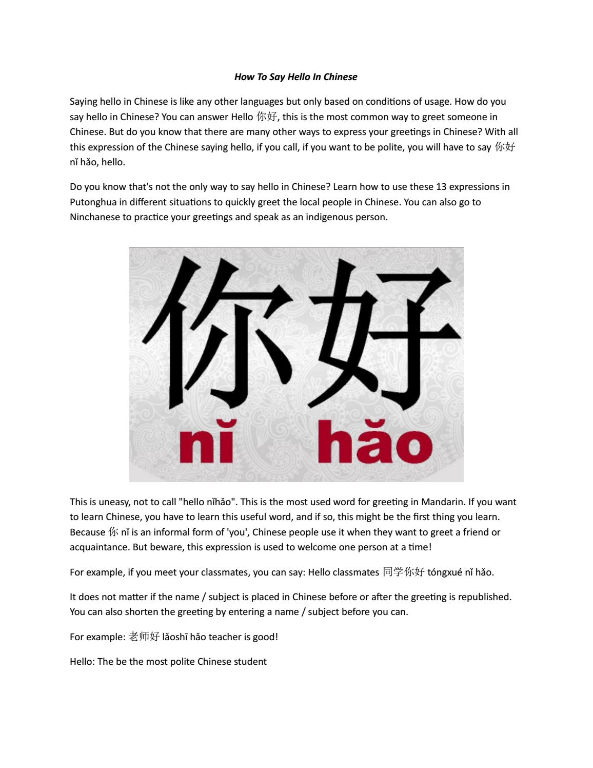 How To Say Hello In Chinese By Cherry Zhang Issuu
