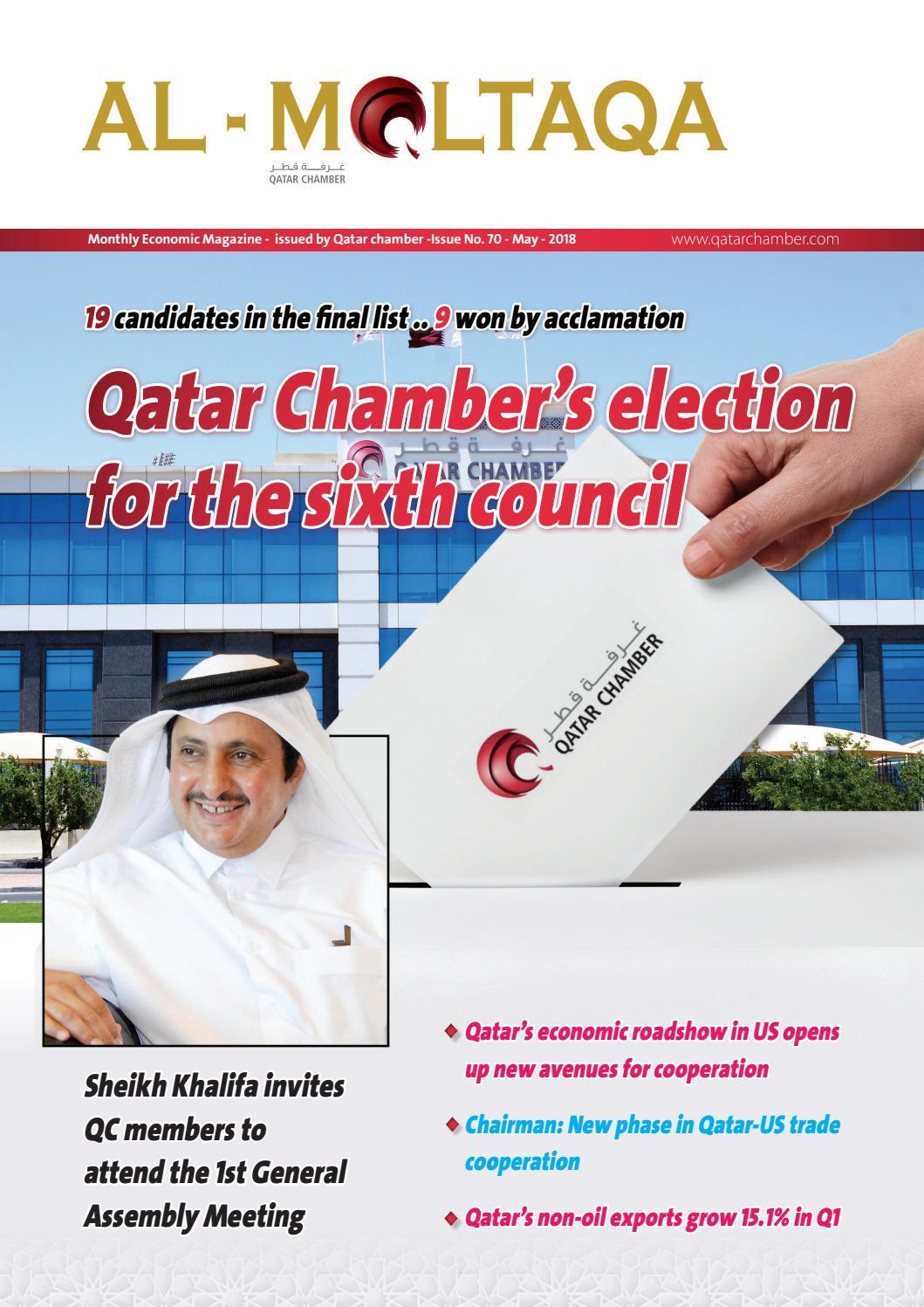 Al-Moltqa | Issue No  70 | May - 2018 by Qatar Chamber - issuu