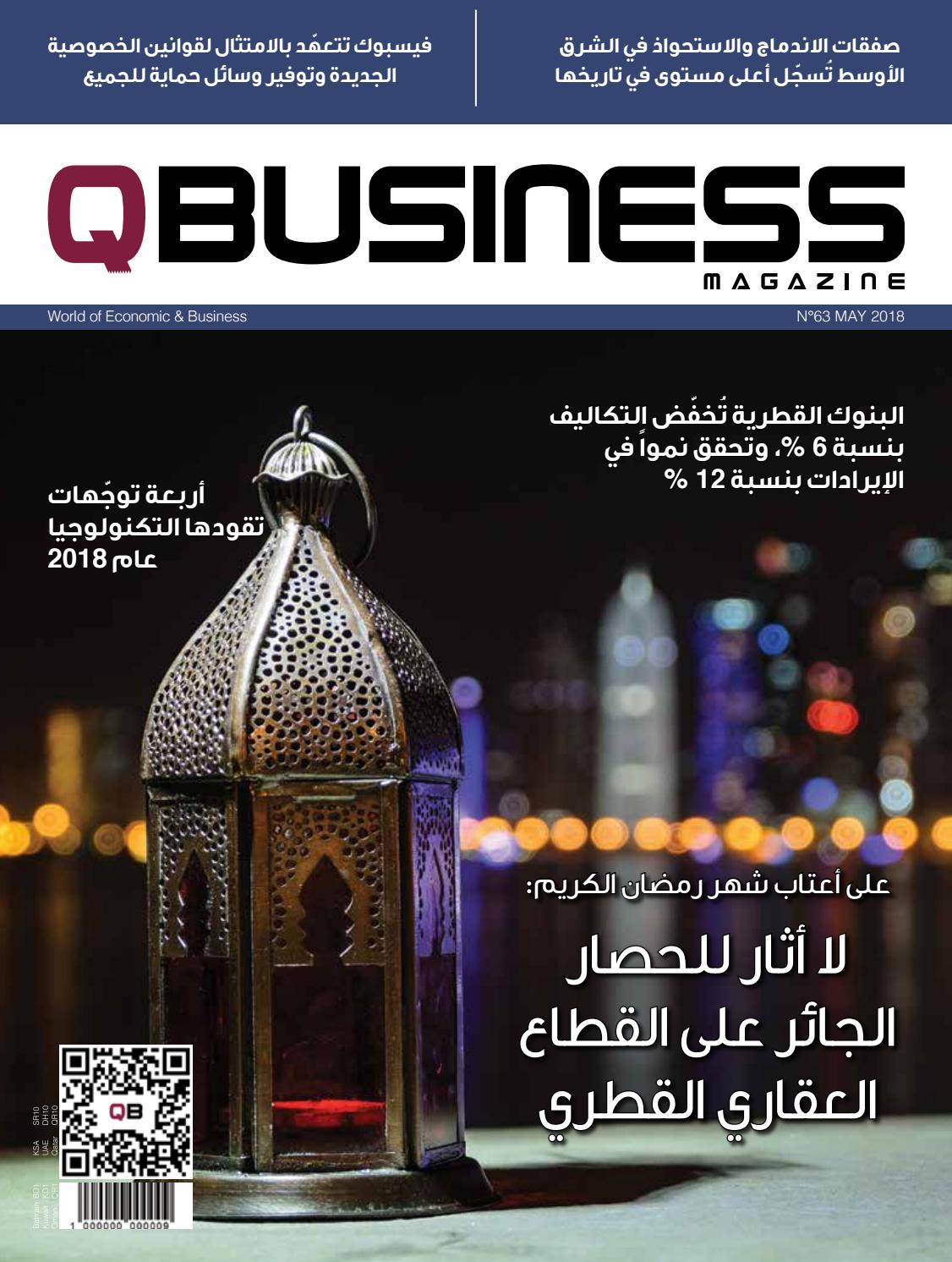 0aad05739 Q Business May 2018 by Q Business - issuu
