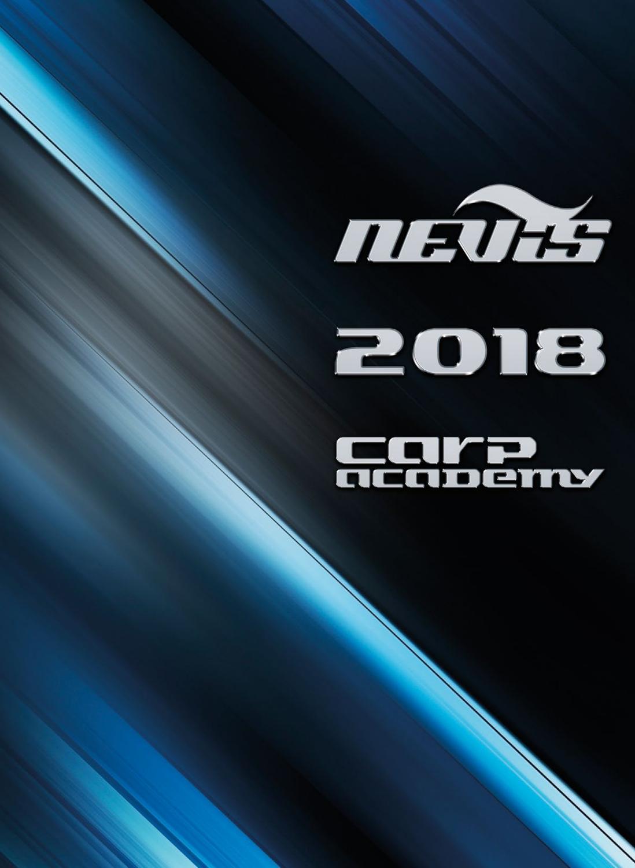 2018 NEVIS katalogus by ajkanet - issuu 33f65a5645