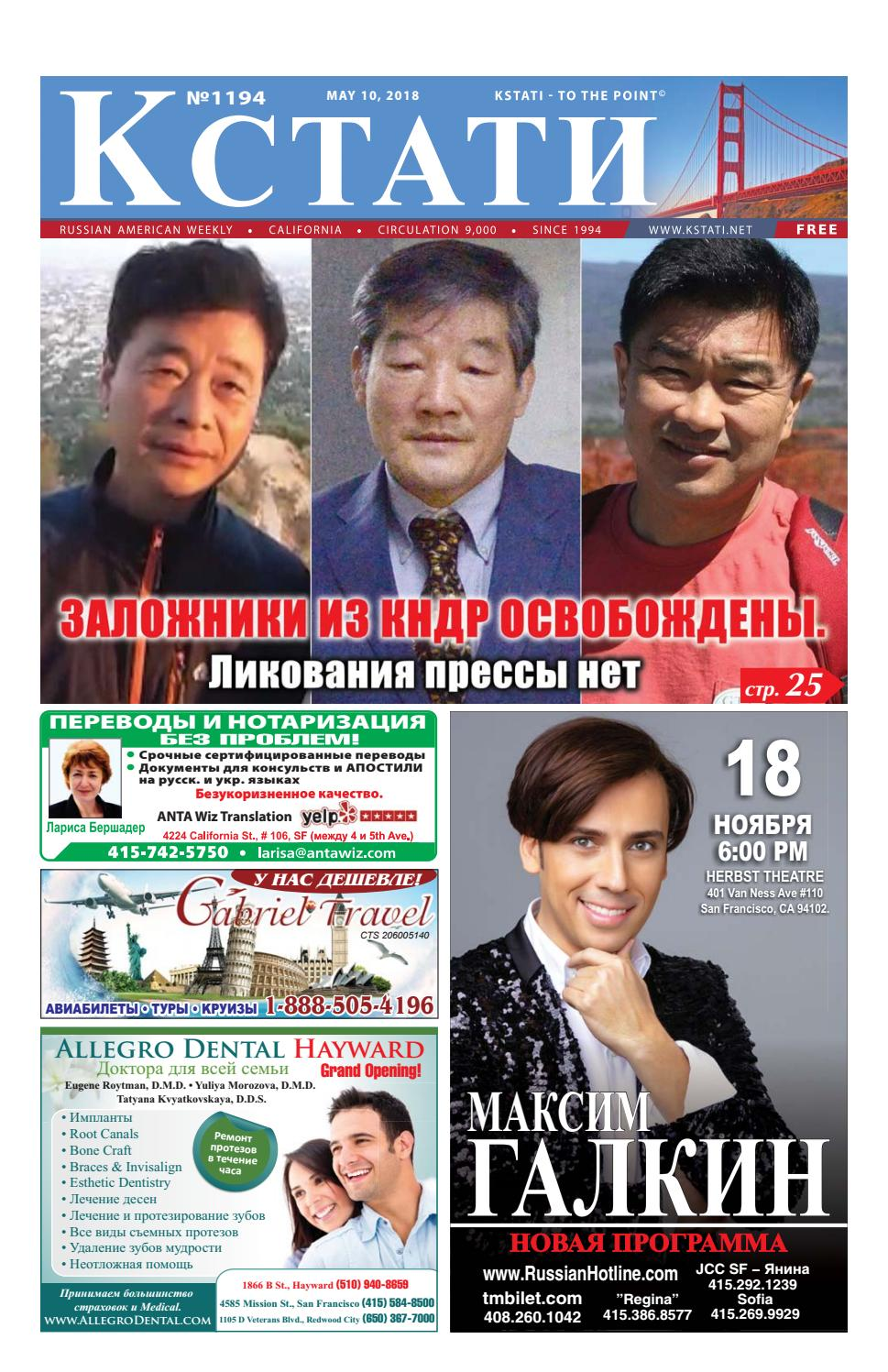 menya-zovut-lida-ya-vdova-hochu-seks-priezzhay-pishi-penza-prostitutki-kalugi-s-nomerami