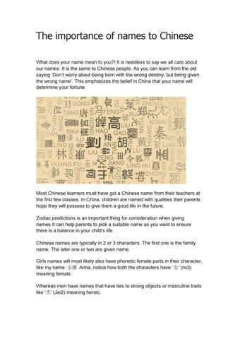 The Importance Of Names To Chinese By Cherry Zhang Issuu