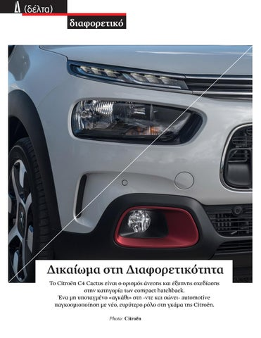 Page 114 of Citroën C4 Cactus. Be different
