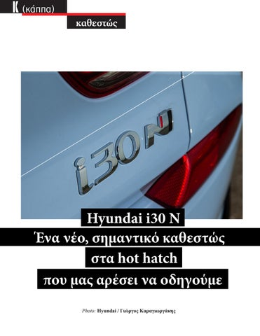 Page 194 of Hyundai i30 N. Driving the new hot hatch on the track