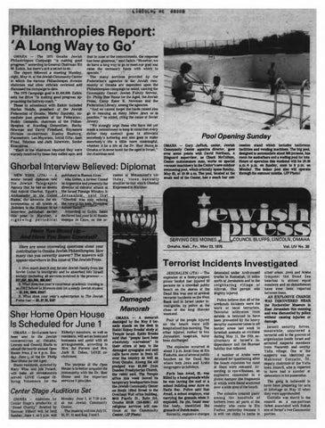 May 23, 1975