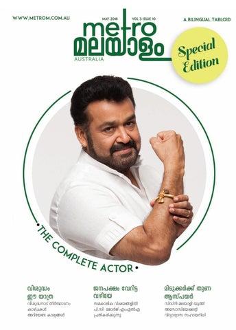 Metro Malayalam May issue 2018 by Metro Malayalam Australia