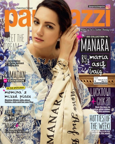 50e0c84e28 Pakistan today paperazzi issue 246 may 20th, 2018 cover nadia ali by ...