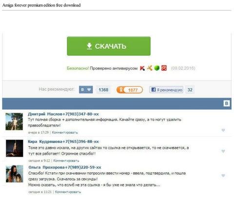 amiga forever essentials free download