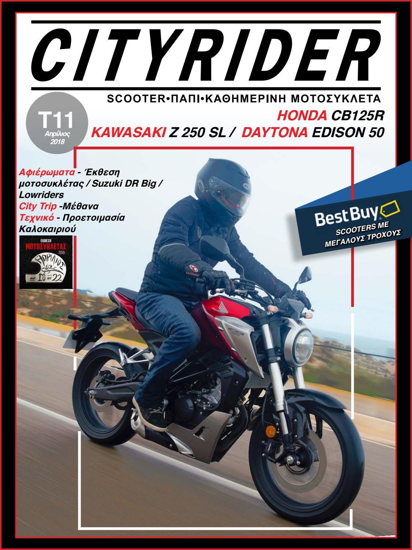 01874d10532 CITYRIDER, 11ο Τεύχος, Απρίλιος 2018 by Bikeit Magazine - issuu