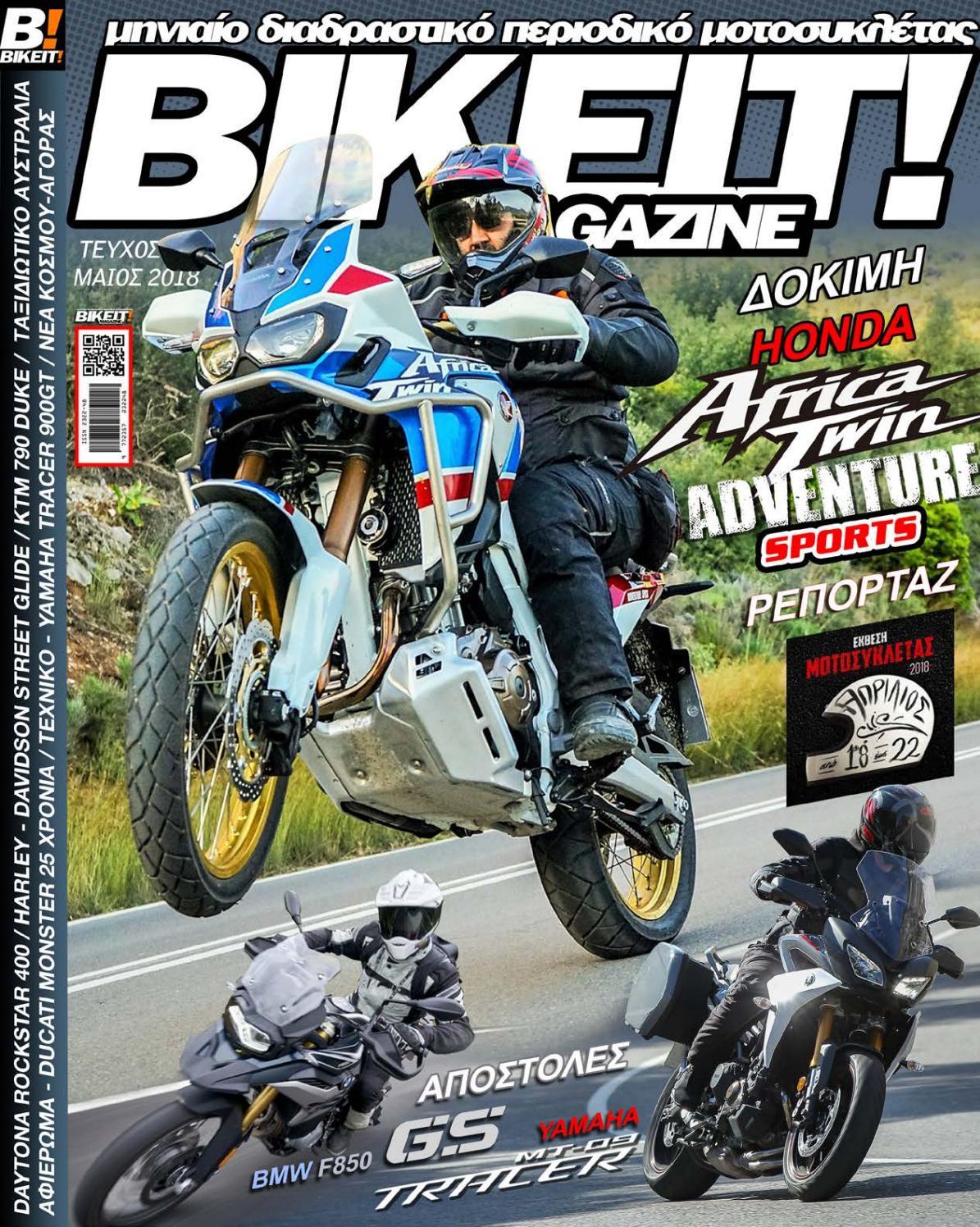 0e242c8f57 BIKEIT e-Magazine