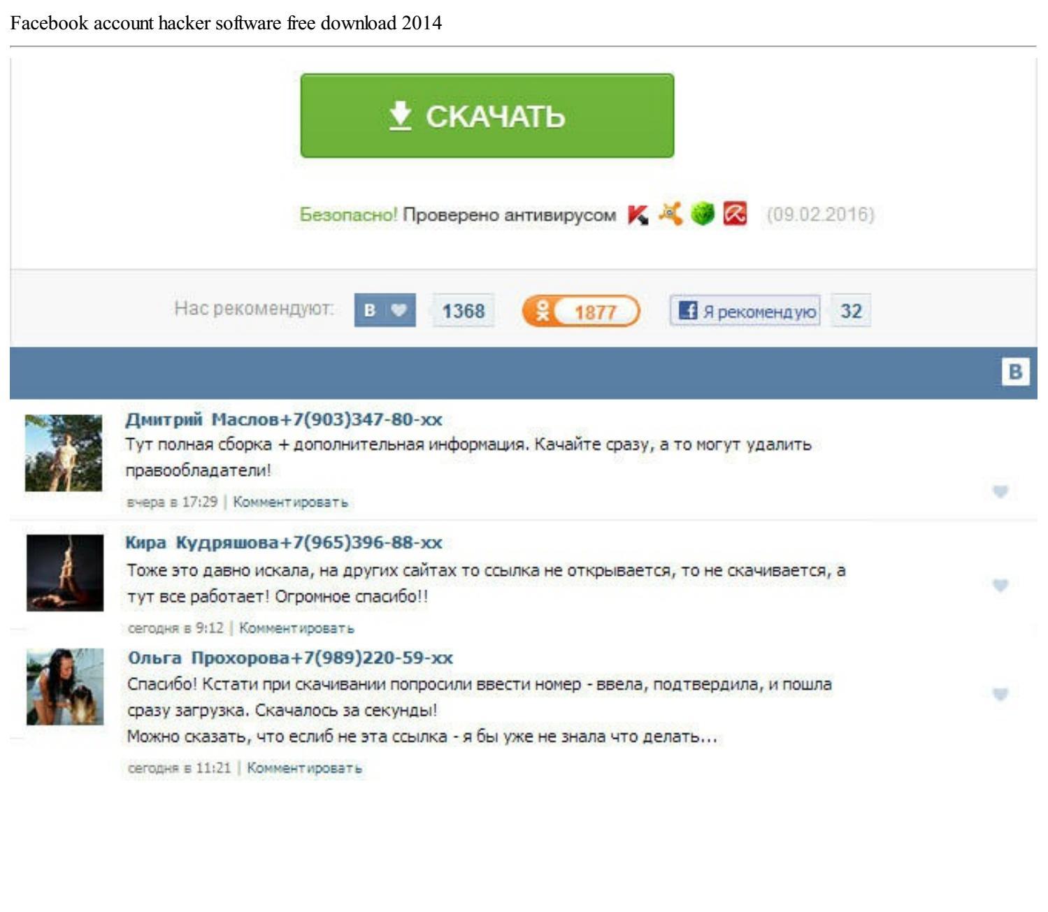facebook account hacker software download