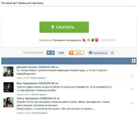 download human christina perri mp3 free