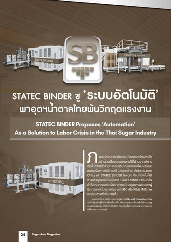 """Page 26 of """"SB Thailand"""" is Global Market Leader in High-Performance Open-Mouth Bagging and Known for Absolute Reliability, Innovation and Precision"""