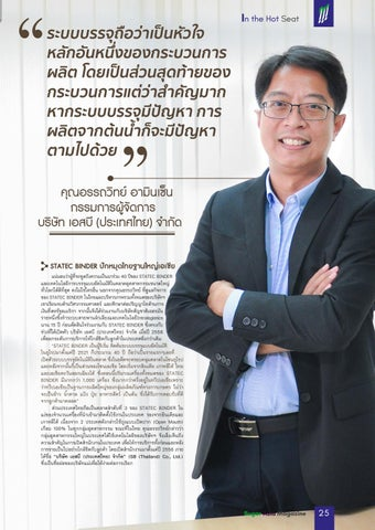 """Page 27 of """"SB Thailand"""" is Global Market Leader in High-Performance Open-Mouth Bagging and Known for Absolute Reliability, Innovation and Precision"""