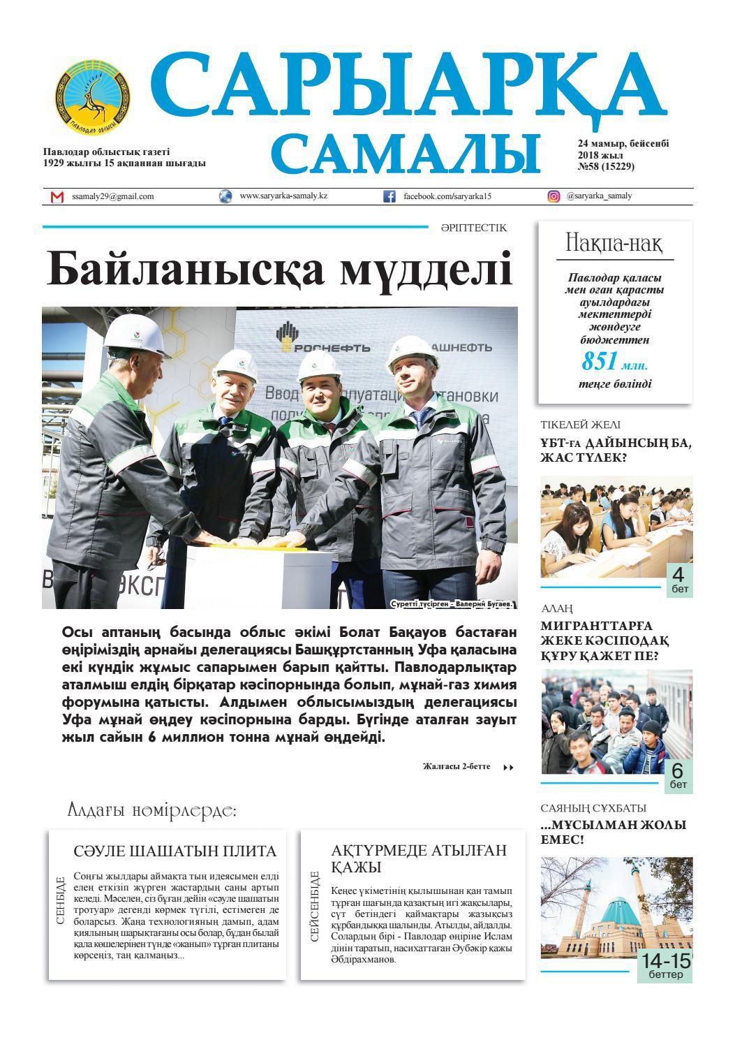ақша үшін орыс лотереясын ойнау ережелері