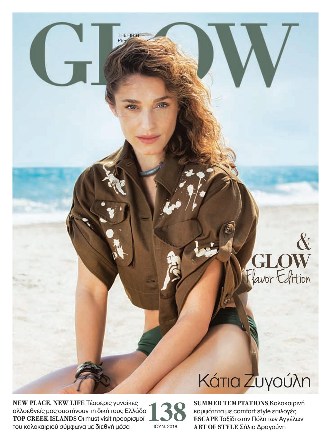 Glow 138 by Glow - issuu 50ba5ccaf73
