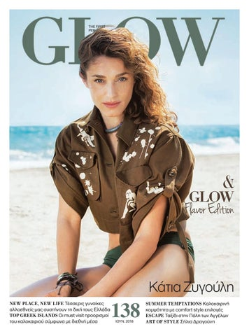 7750d12f831e Glow 138 by Glow - issuu