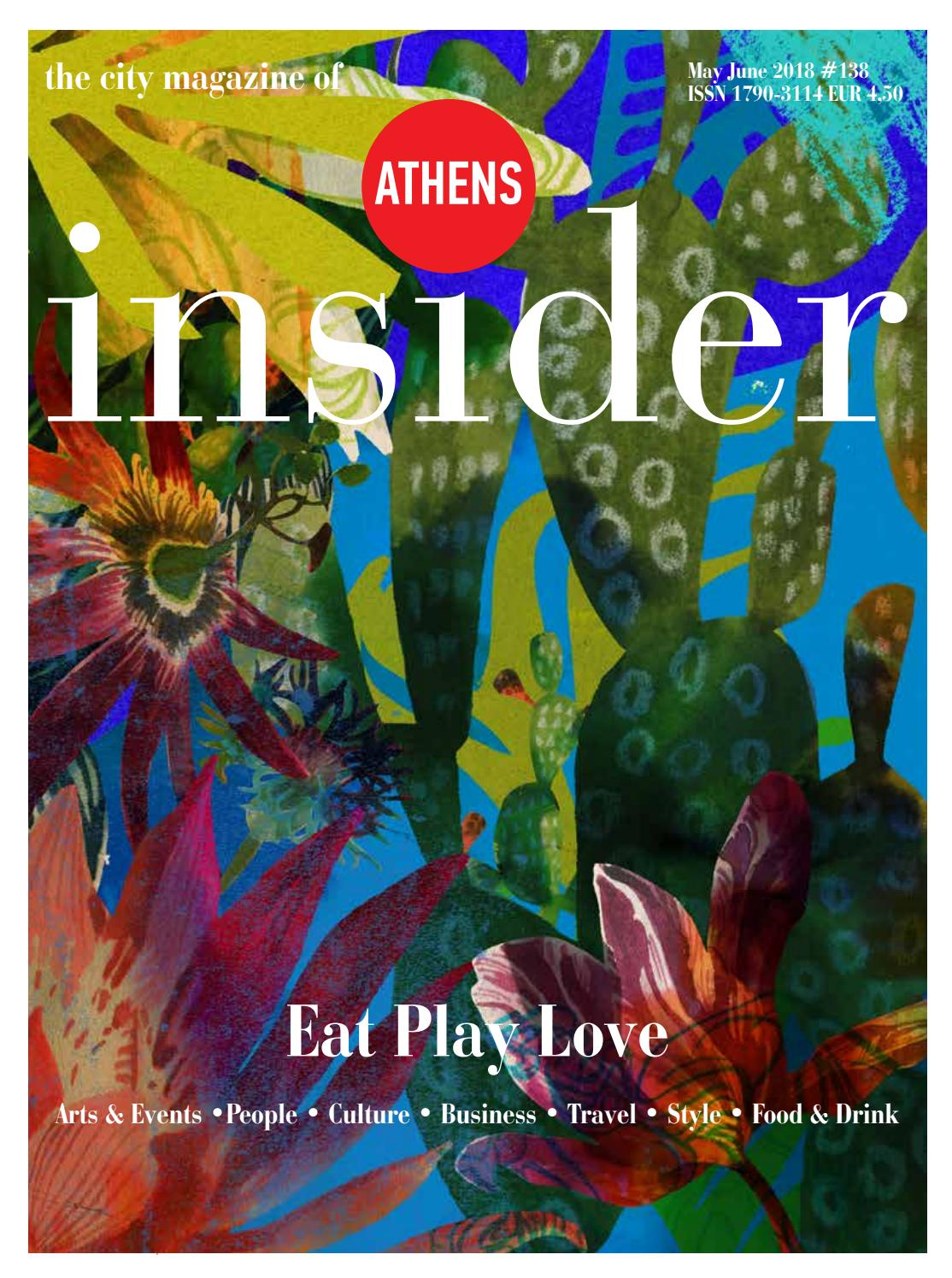 f334d7b6cd4 Athens Insider Spring 2018 no 138 issuu by Insider Publications - issuu