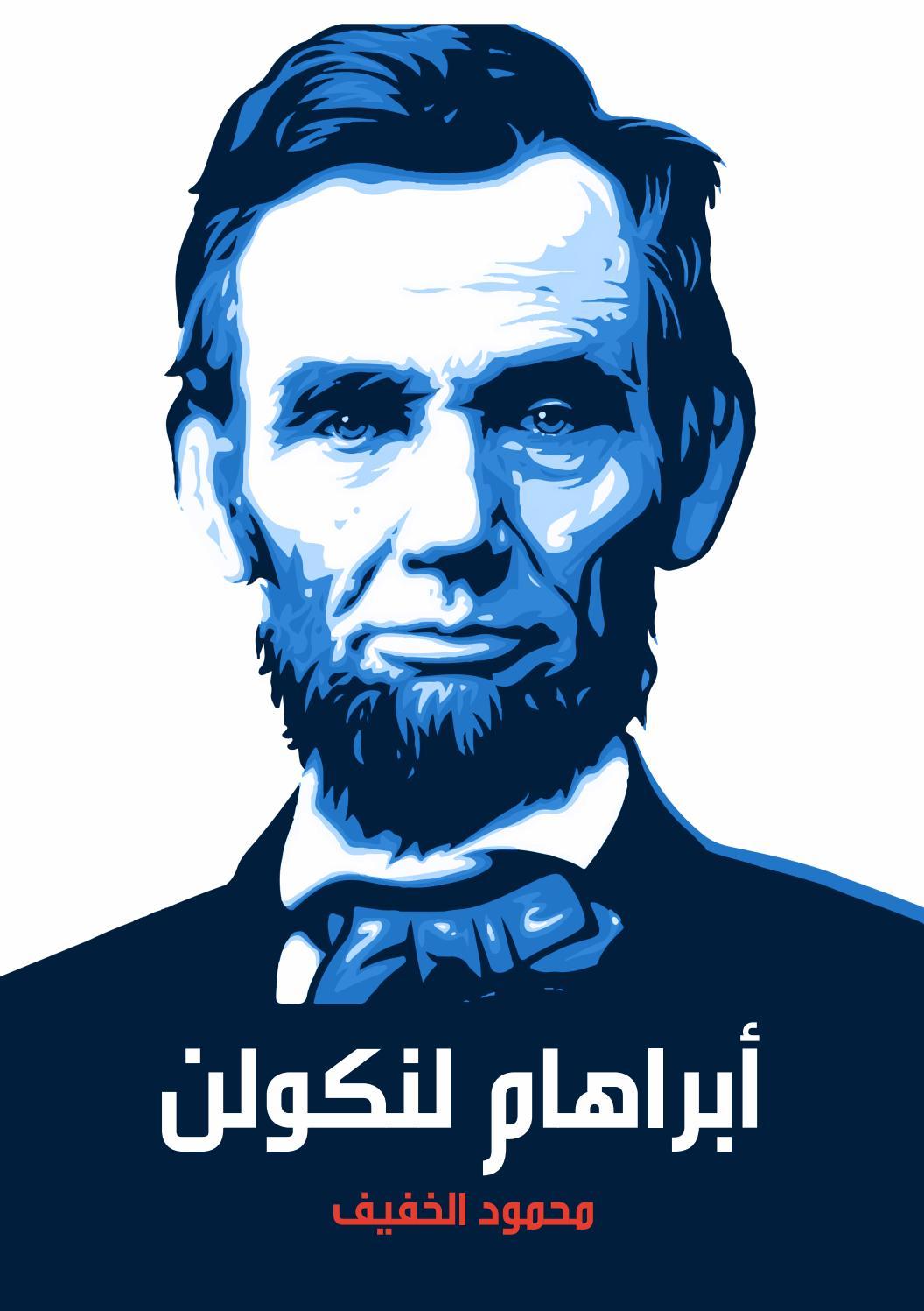 c7dd80c84f15d أبراهام لنكولن by my1freedom حر1يتي - issuu