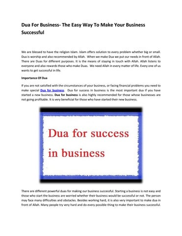 Dua For Business- The Easy Way To Make Your Business