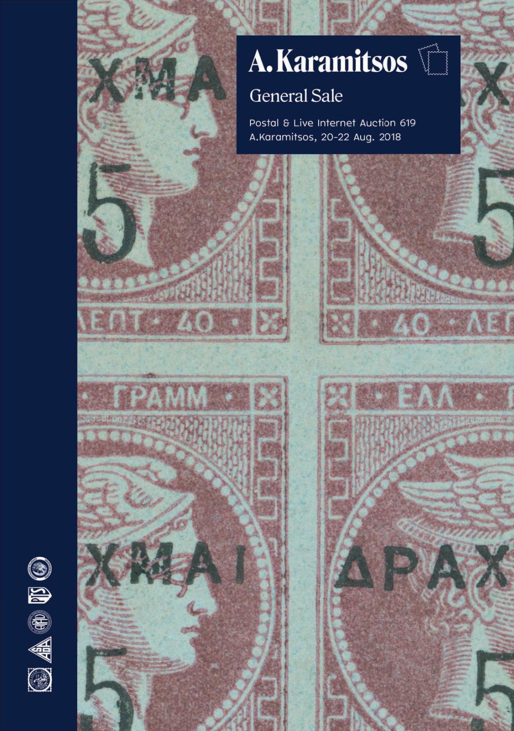 511-513 Esst Vatikan Vatikan Fdc Minr Briefmarken