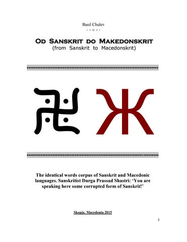 From Sanskrit to Macedonskrit by Basil Chulev - issuu