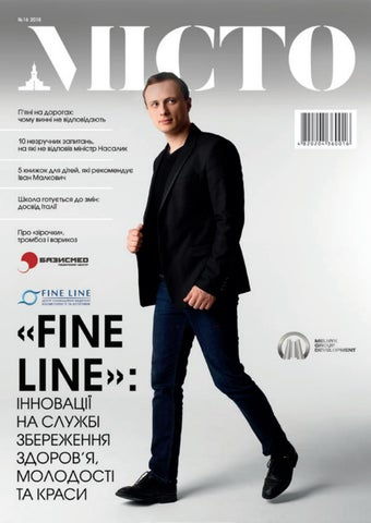 Місто 16 сайт by Oleg Bochkur - issuu 62d21281a57c5