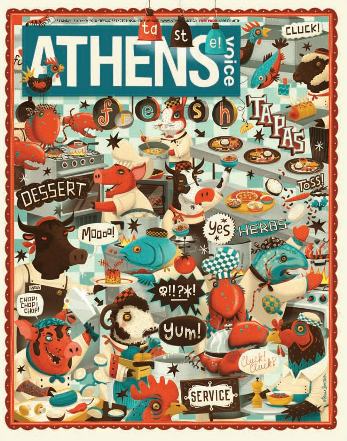 Athens Voice 661 by Athens Voice - issuu f243fa9342e