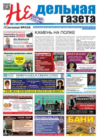 e28d35f655e8 Nedelnaya gazeta   559 by Russian Guide - issuu