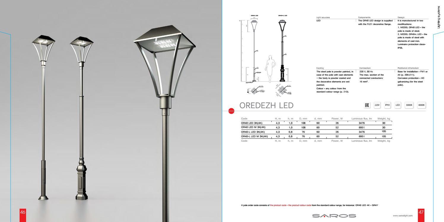 Saros outdoor lighting 2017 by LED WORLD - issuu
