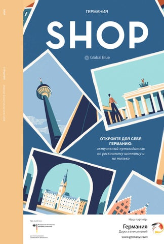 0910f390b2ff SHOP Russian Germany Guide SS18 by SHOP   Global Blue - issuu