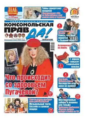 filmah-pyanie-devki-valyayutsya-videoklip-novocherkassk-asmus