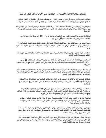 daaab4781 ثورة الحصاوية by أشرف محمد إسماعيل المحامى بالنقض - issuu