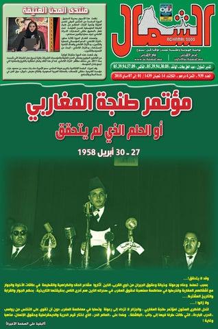 86e5cadee مجلة الدوحة عدد نوفمبر 2016 by Al-dohamag - issuu