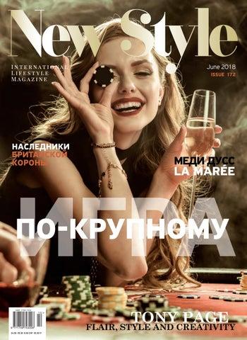 zhmurki-smotret-russkuyu-eroticheskuyu-zolotie-nozhnitsi-muzhik-trahayutsya