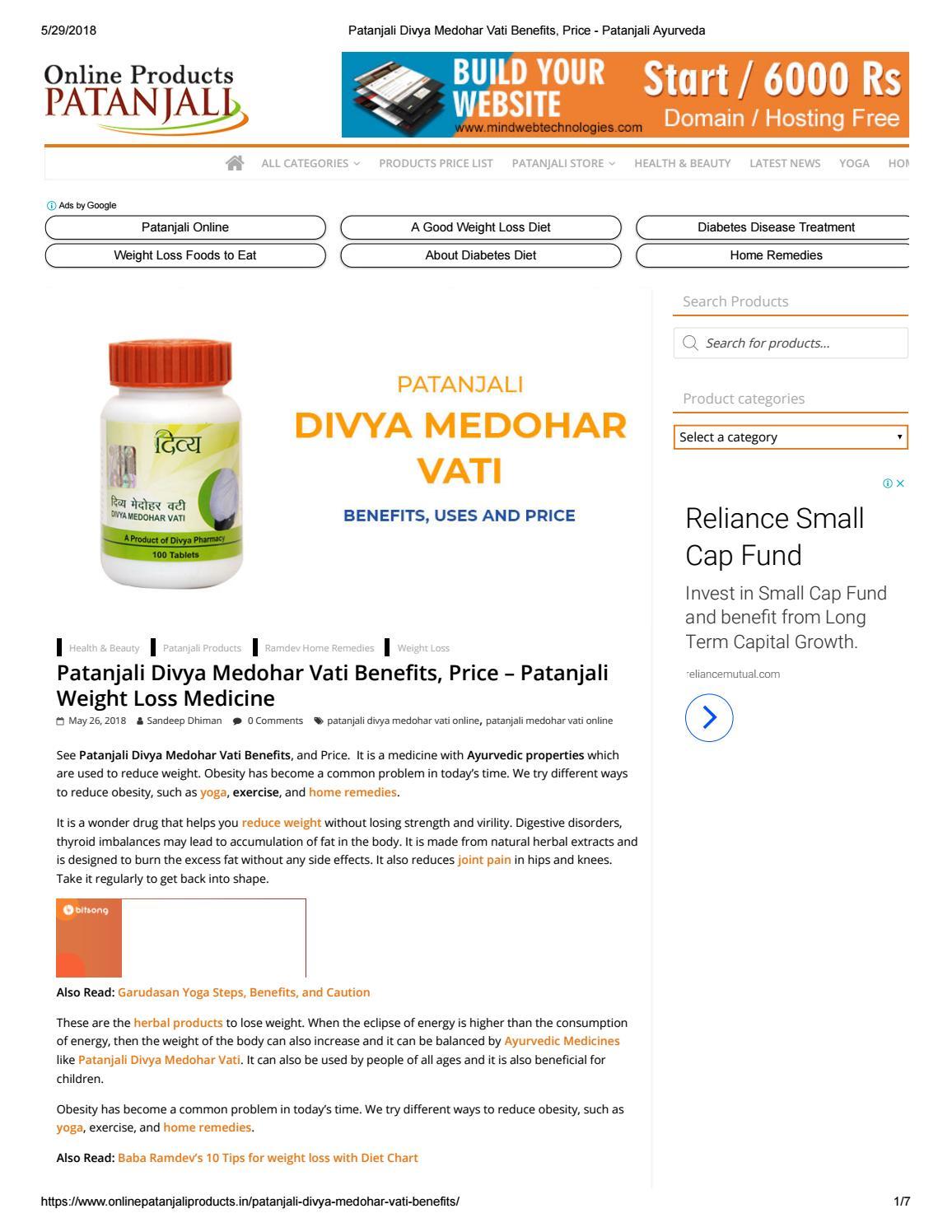Patanjali Divya Medohar Vati Benefits Price Patanjali Ayurveda By