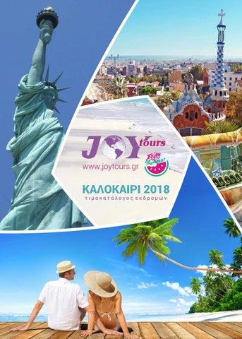 c215afd547f Joy Tours Summer 2018 catalogue by Joy Tours Greece - issuu