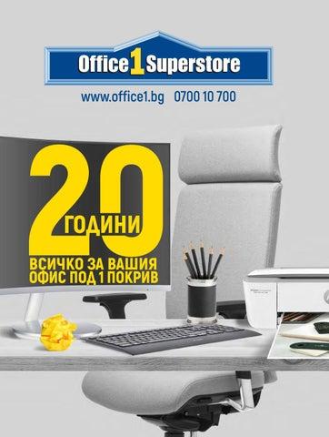 03b09c607b1 Office1 by PromoOferti.com - issuu