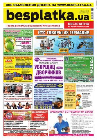 560d5afe2285 Besplatka #23 Днепр by besplatka ukraine - issuu