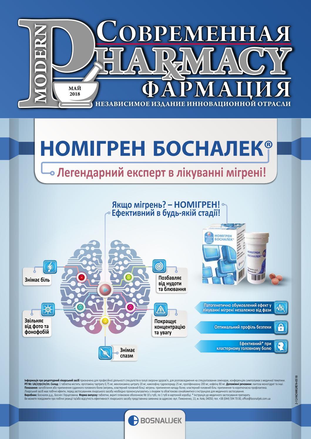 таблетки для похудения эффективные в аптеках эцп