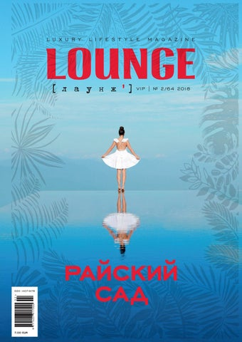 cf15ceff5923 Vip LOUNGE 2 64 2018 by viplounge-magazine - issuu