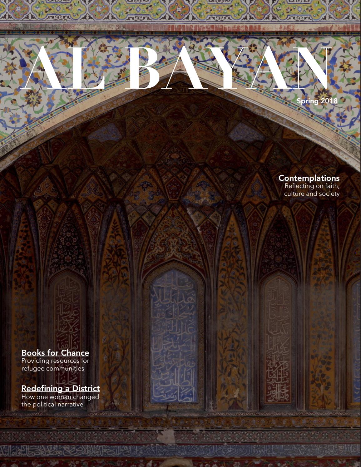 foto de Al Bayan Spring 2018 by Al Bayan Magazine - issuu