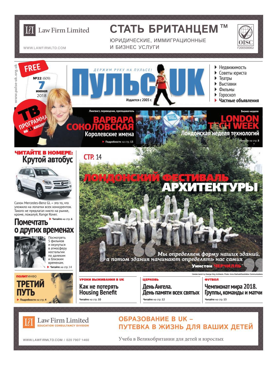 http 711 su кредитная карта как забрать рефинансирование кредитов в альфа банке калькулятор x-fin.ru