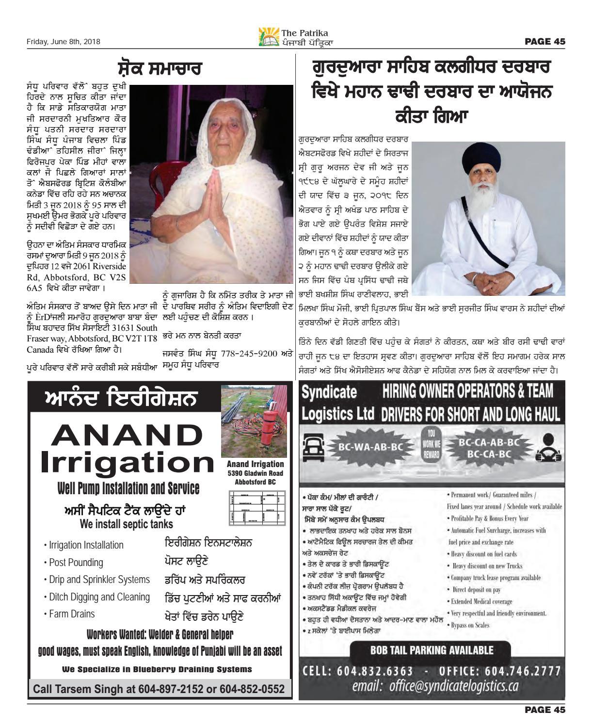 June 8th, 2018 by Punjabi Patrika Media Ltd  - issuu