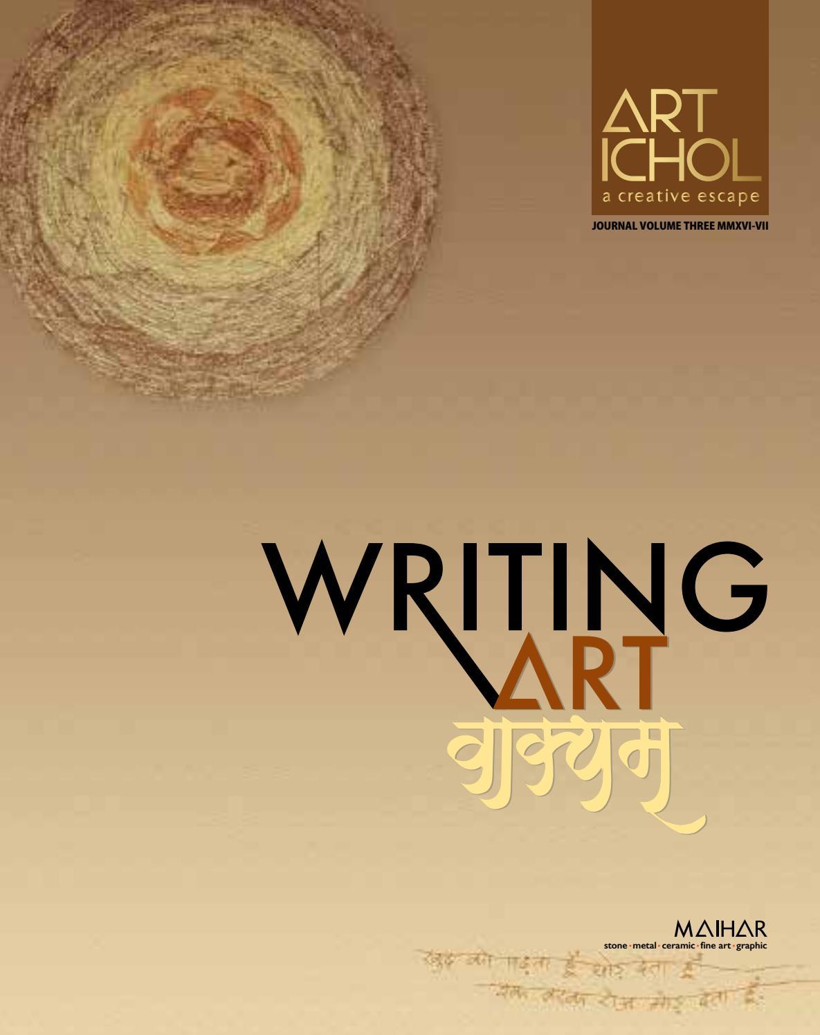 ART ICHOL Journal 3rd Volume by Gallery Sanskriti - issuu