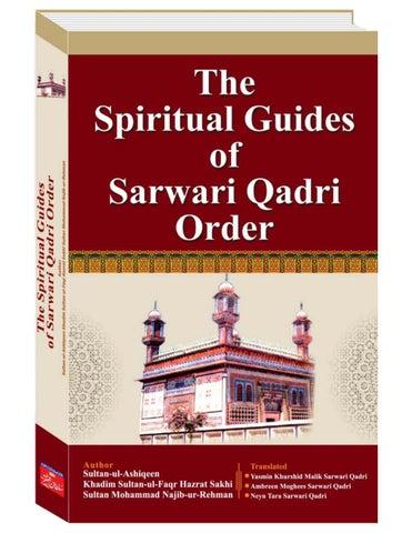 The Spiritual Guides of Sarwari Qadri Order Part 1 by