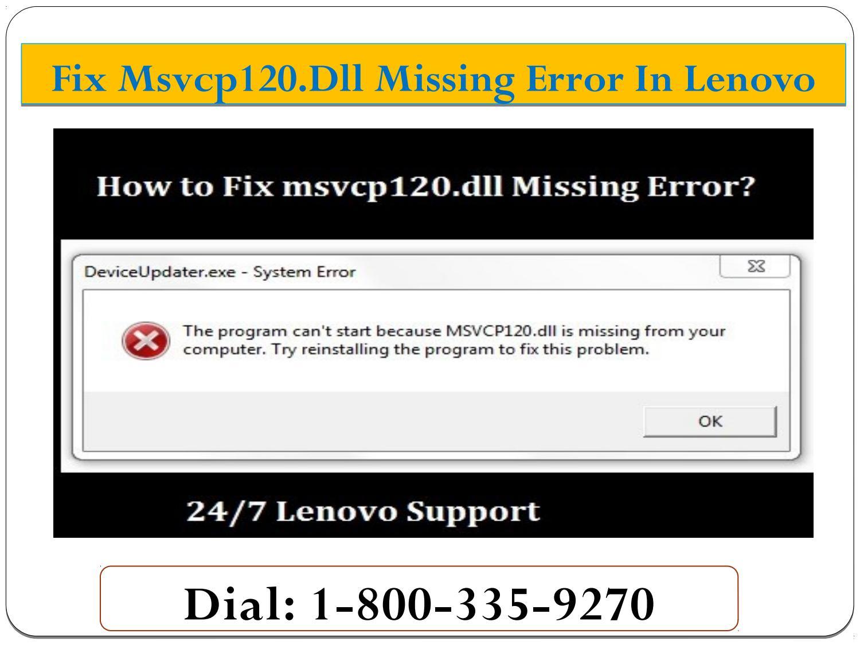 msvcp120.dll missing windows 10